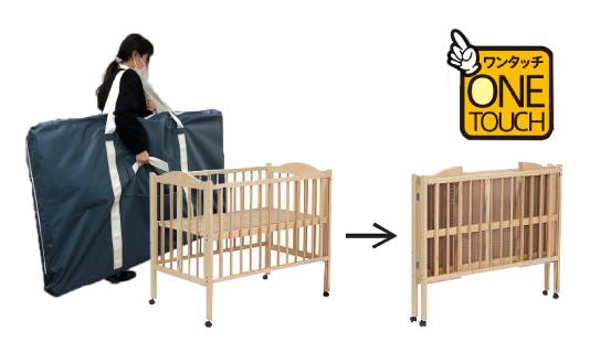 ベビーベッドは専用収納ケースで持ち運びラクラク